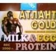 Протеины , Milk And Egg Protein , Atlant